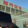 ThinkPad X1 Yoga、日本の最北端へ行く ~宗谷岬へ