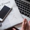 楽天証券ユーザーは日経新聞が無料で読めます!