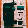 【2019】鹿児島・指宿旅行記④ 人気の特急列車 指宿のたまて箱に乗車その2【観光】
