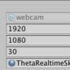Theta Sのライブ映像をunityのスカイボックスに適用する方法
