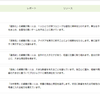 """【ストレングスファインダー2.0】好き勝手に生きている""""今""""の強みはなんだろうって話Vol1"""