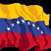 ビットコインがベネズエラで本当に使われているという衝撃