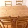 IKEAの格安ダイニングテーブル「ヨックモック」を作ってみた!【コスパ最強テーブル】