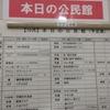 ご報告:10/5(土) | KHJ奈良わかくさの会(ひきこもり家族会)に、いってみる PART-6