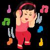 新旧の音楽を愉しむ40代主婦