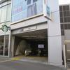 2/17 東京メトロ副都心線・有楽町線駅めぐり+南北線と東西線をちょっとだけ