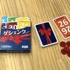 簡単なボードゲーム紹介【ゲシェンク】