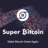 【SBTC】色んなコインのうれしい機能をイイとこ取りなスーパービットコイン