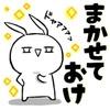 桜花賞簡単じゃ〜ん