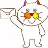 【ブログ運営】はてなブログの読者に、過去の記事を修正した時に☆とブックマークを消さずに再通知する方法