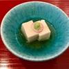 🚩外食日記(220)    宮崎ランチ       🆕「京料理  宮川」より、【懐石 葵】‼️