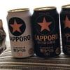 サッポロ黒ラベルの黒ビール 40周年記念限定発売