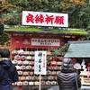 旅気分 京都・神戸へ