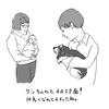 【育児日誌 23】ワンコと初対面!