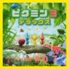 【ピクミン】100%クリア達成やぁん!!プレイ日記完結!