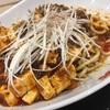 麻婆担々麺@マーラーキング イオン桑園店 2018ラーメン#85