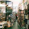 【本や電子書籍】ポイントサイトを活用して3〜10%のポイントゲット!ネットショッピングで本をお得に購入する方法はコレ!