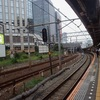【鉄道施設系】 もうすぐ見納め 中央線・飯田橋駅のお立ち台 (東京都・千代田区)