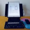 ブログの下書きでiPadを使い、隙間時間で記事の質と投稿数が向上してアクセス数も増えました