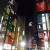 Shinjuku Part 2   新宿 パート2
