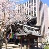 京都でingressのイベントをやっとる