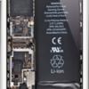  iPhoneアプリを美しく紹介するためのScreentakerに4S Whiteエフェクトが追加された