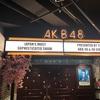 AKB48劇場 2021年1月前半スケジュール