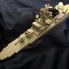 レゴ はつゆき型護衛艦 再現
