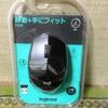 ロジクール ワイヤレスマウス M331