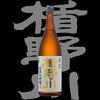 楯野川、純米大吟醸、清流H29BYは、SONYのレンズ