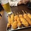 関西 女子一人呑み、昼呑みのススメ 新世界串カツいっとく #昼飲み #osaka  #昼酒