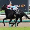 【ディアンドル】福島牝馬Sに出走します