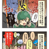【仮想通貨マンガ 第25話】下落の2018年?