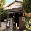 三鷹駅から10分の「吉祥寺離れ 田舎(でんじゃ)」は料理も雰囲気も最高だった