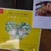 「VALENTINE 日本茶フェスタ」@銀座『茶・銀座』。(2020.2.8土)