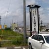 前橋ランチ!前橋元総社スタバからすぐ近くの老舗うどん店。田中屋 (たなかや)