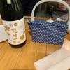 日本酒からバー