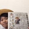 自由を求め不登校を選んだ少年革命家YouTuberの子供が最近のニュースの中で一番違和感があった話