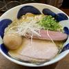 【今週のラーメン4568】yagu-noodle (東京・住吉) 味玉塩 + 味付き替玉 〜貝の滋味!軍鶏の芳醇エキス!受け止める麺の風味!旨さ三位一体の崇高塩そば!