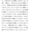 日経新聞の立川志らくさんのコラムが素晴らしい!