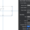 【iOS】Place Holder(プレースホルダー)付きのUITextViewを作成する