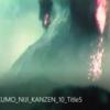 風と雲と虹と 第39回富士噴火