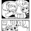 0208 シフォンケーキ。