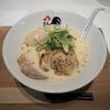 【ラーメン 鶏暁】三重のミシュランプレート獲得店が名古屋襲来〈名古屋市中区〉