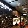 AmazonGOがアメリカで、HOTEL KOE TOKYO(ホテルコエトウキョウ)が日本で起動。働き方が変わるヒントはあったのか?