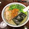 【今週のラーメン1149】 徒歩徒歩亭 (東京・四谷) 支那麺・塩