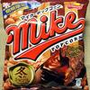 ジャパンフリトレー マイクポップコーン 冬のショコラ味