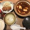 定食春秋(その 146)四川麻婆豆腐とから揚げの定食