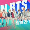 Run BTS!  EP.75〜EP.77 - BTS(防弾少年団) 公式動画まとめ/バラエティー/VLIVE/日本語字幕あり