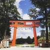 京都旅行4日目